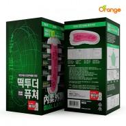 지니 떡투더퓨쳐 3탄 wrinkle (격한주름 3D압박쾌감) l ZINI