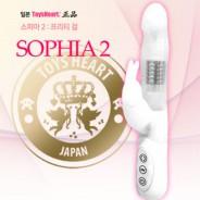 토이즈하트 소피아 2 | ToysHeart
