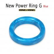 뉴파워링 G-블루 3가지 사이즈 | RingRing