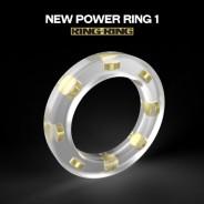 파워링1 3가지 사이즈 | RingRing